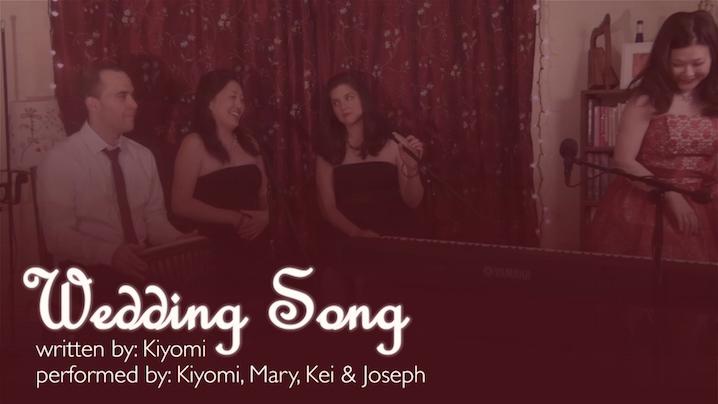 Wedding_Song_Still001